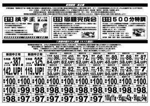 2019-6_sasaoki_ad2_2.jpg