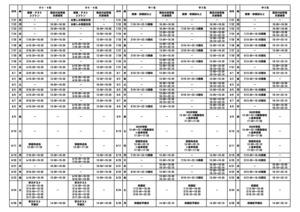 sasaoki_she2019-7-8.jpg