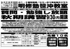 2019_fall_sasaoki_1.jpg