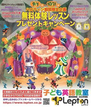 halloweenCP2019_poster.jpg